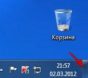http://vellisa.ru/wp-content/uploads/2012/03/135.jpg