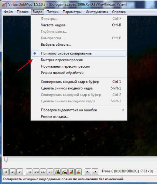 как объединить видео в один файл - фото 7