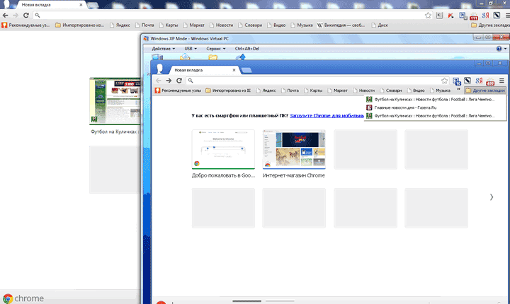 Как сделать чтобы файл скачивался по ссылке, а не открывался 67
