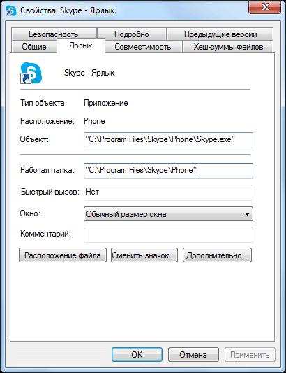 как в скайпе добавить пользователя - фото 5