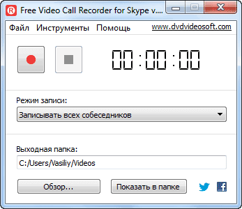 программа free video call recorder