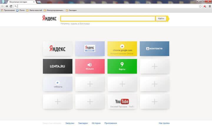 Как Восстановить Панель Закладок В Яндексе - фото 9