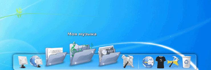 анимации значки: