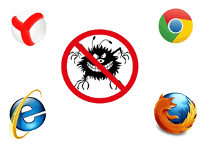 удаление файлов браузера
