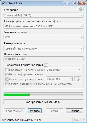 Как из образа сделать файл на флешку