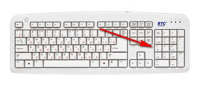 управление курсором мыши с клавиатуры