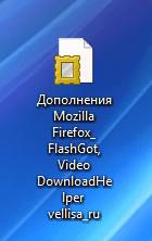 веб-архив
