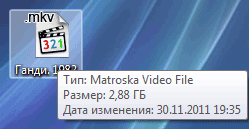 matroska video file