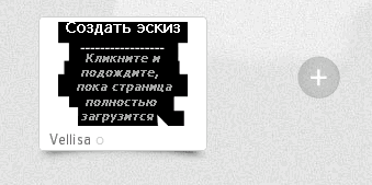 Speed Dial 2 (ru)
