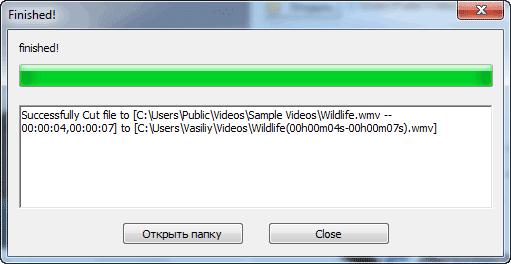 программа boilsoft video splitter