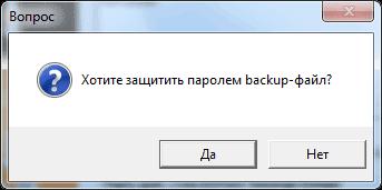 программа mozbackup