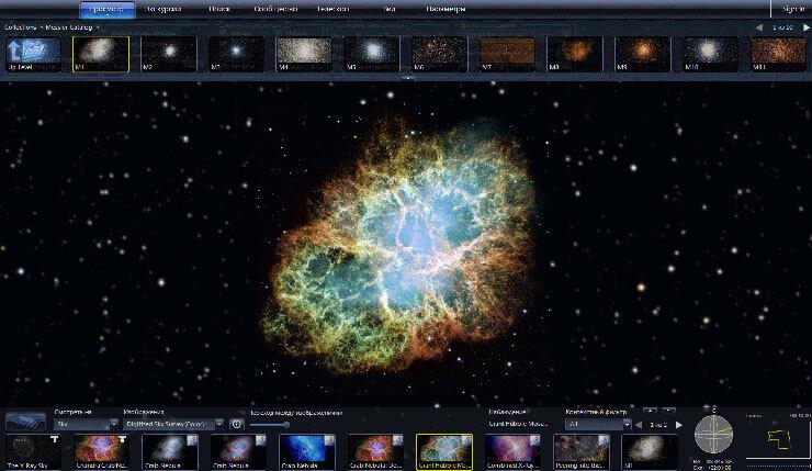 программа microsoft worldwide telescope