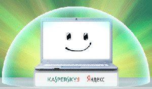 Антивирус Касперского бесплатно на полгода