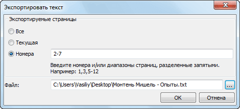 программа stdu viewer