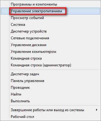как убрать пароль для входа в Windows 8.1