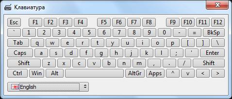 клавиатура qtranslate