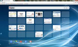 Скачать виртуальной закладки для гугл хром от яндекса