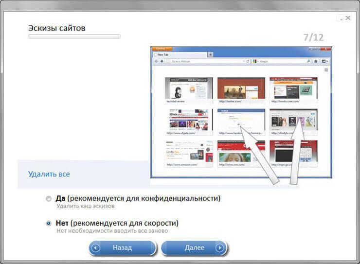 эскизы сайтов