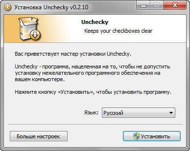 установка unchecky
