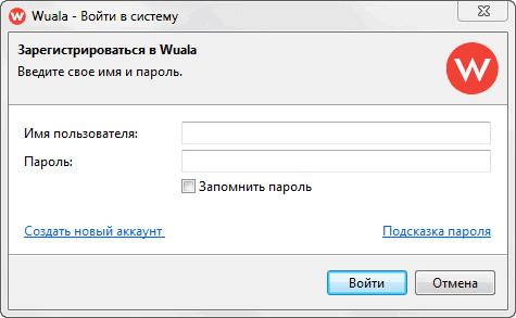 зарегистрироваться
