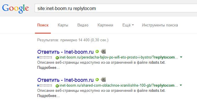 переменная replytocom