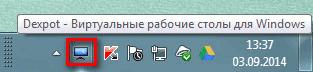 иконка программы