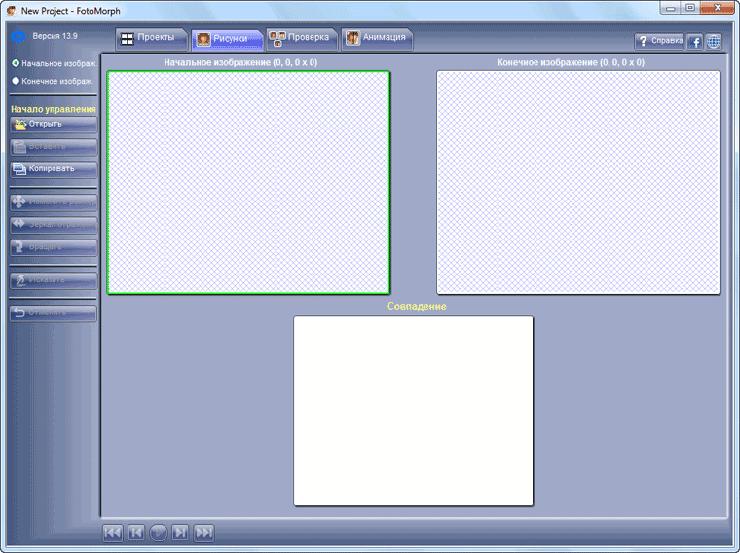 окна для изображений