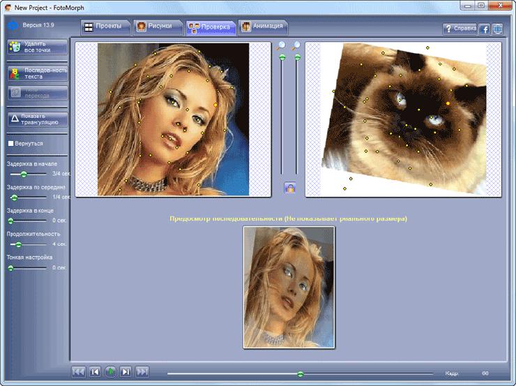 Картинки, как самому сделать анимацию на картинке