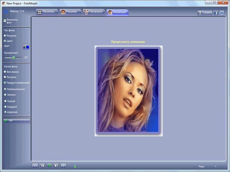 Программы для создания гиф анимации из картинок, психологии надписью