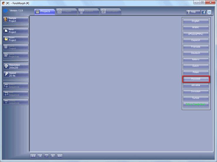 Скачать программу фотомонтаж бесплатно на компьютер