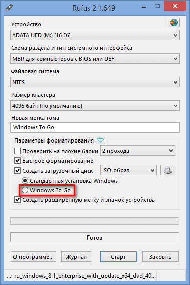windows to go в rufus