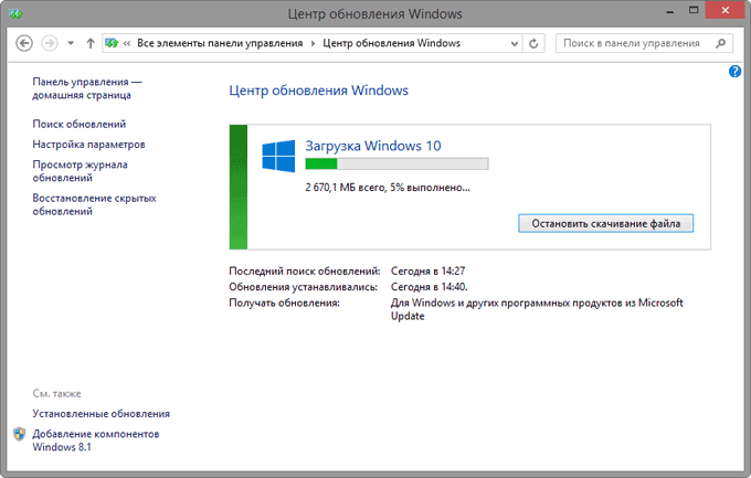 загрузка windows 10