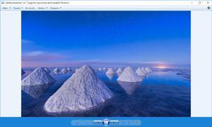 Программа изображений windows 7 стандартная просмотр