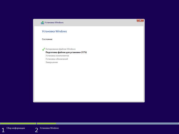 установка windows 10 pro