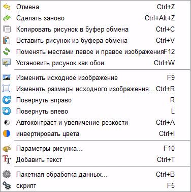 управление кнопками клавиатуры