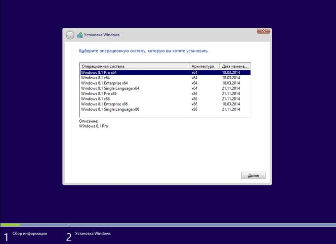 загрузка windows 8 aio