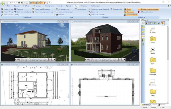 создание дизайна дома