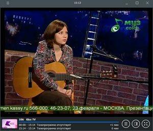 Программы rus tv player