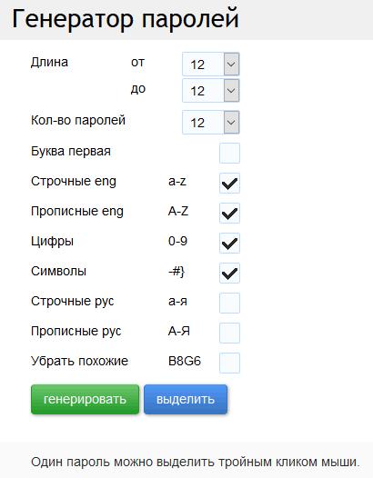 www.passwordist.com
