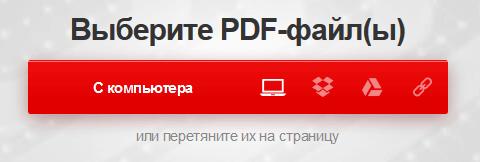 pdfio