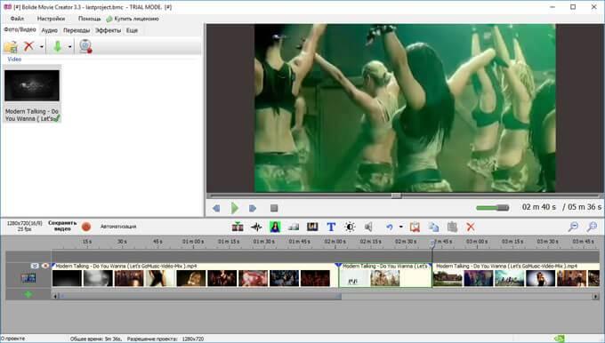 вырезание фрагмента видео