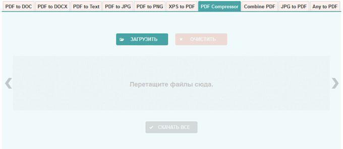 pdf comressor