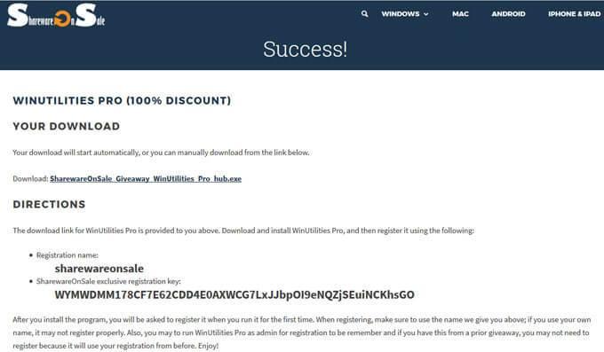 ссылка и пароль