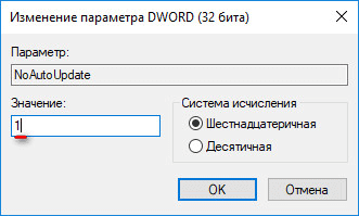 добавить параметр