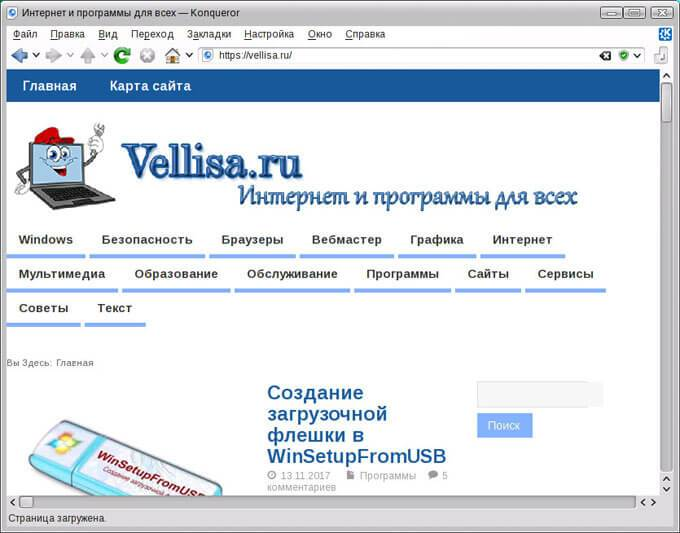 веб-браузер