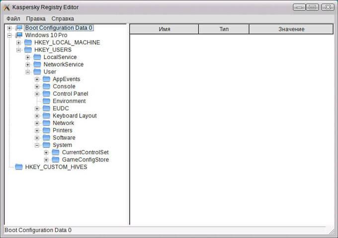 kaspersky registry editor