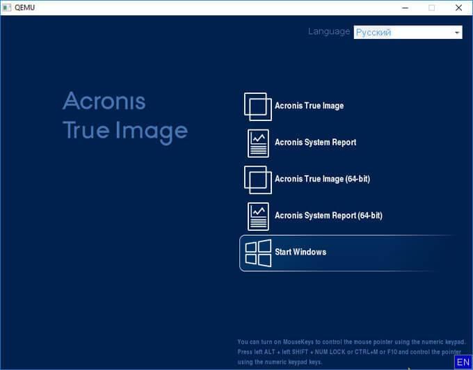 загрузка acronis