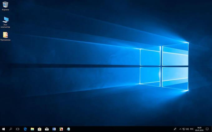 windows 10 установлена