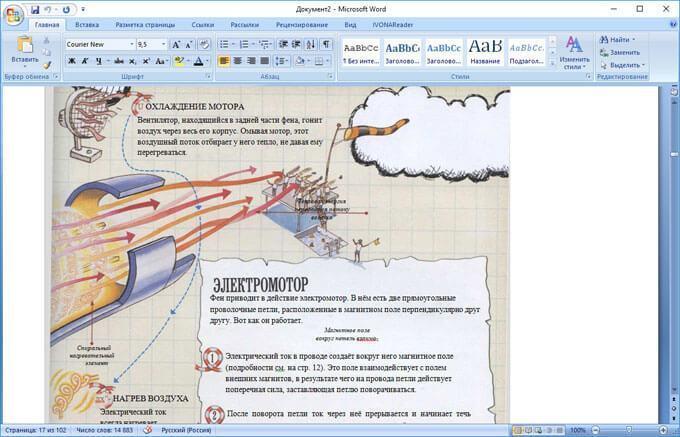 конвертирование в abbyy pdf transformer
