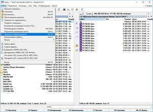 переименовать все файлы в папке